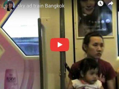 Sky-add-train-Bangkog-2007